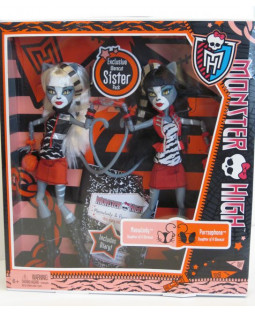 MONSTER HIGH SÆT